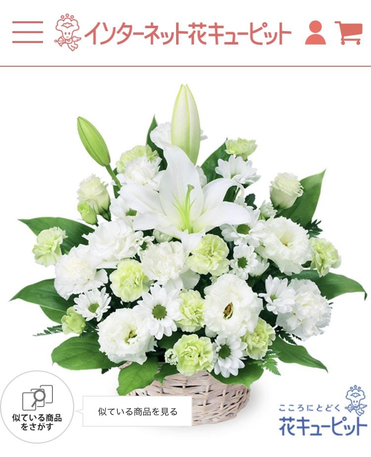 お花 お 代 葬式